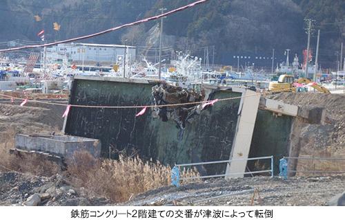 onagawa2
