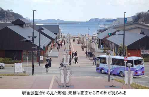 onagawa3